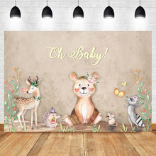 Neoback Woodland Baby Shower Backdrop First Birthday Safari Animals Party Decorations Photography Background Dessert Table Props
