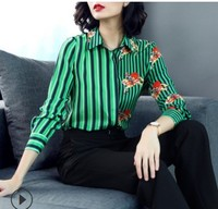 In spring of 2018, the new color striped knight printed silk blouse with silk blouse and silk blouse
