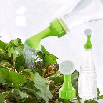 2 sztuk paczka małe narzędzia ogrodnicze podlewanie zraszacz przenośne gospodarstwa domowego doniczkowe rośliny Waterer narzędzia ogrodnicze konewka tanie i dobre opinie Puszki wody Plastikowe