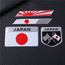 Japan Flags Bagde Japanese National Emblem NIHON Motors Car Stickers Decals For Yamato Auto Doors Trunks Decorating Accessoires(China)