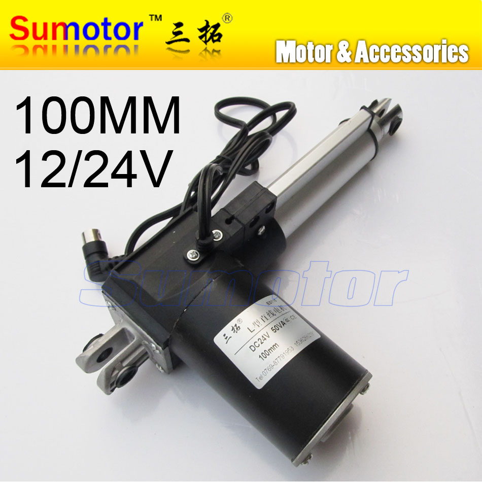 L100 4 inch Stroke 100mm Electric linear actuator DC motor 12V 24V 5/10/15/30mm/s Heavy Duty Pusher Progressive 600/300/100/70Kg 10inch 250mm stroke 12v dc electric linear actuator 4 27mm s 150kg load 12 36v dc 1500n heavy duty tubular electric motor 24v