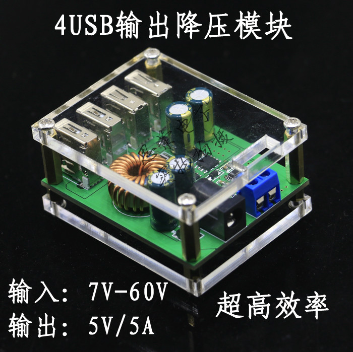 DC-DC Buck Module, 9V12V24v36V48V60V to 5V/5A, High-power On-board Voltage Stabilized Power Converter dc dc automatic step up down boost buck converter module 5 32v to 1 25 20v 5a continuous adjustable output voltage