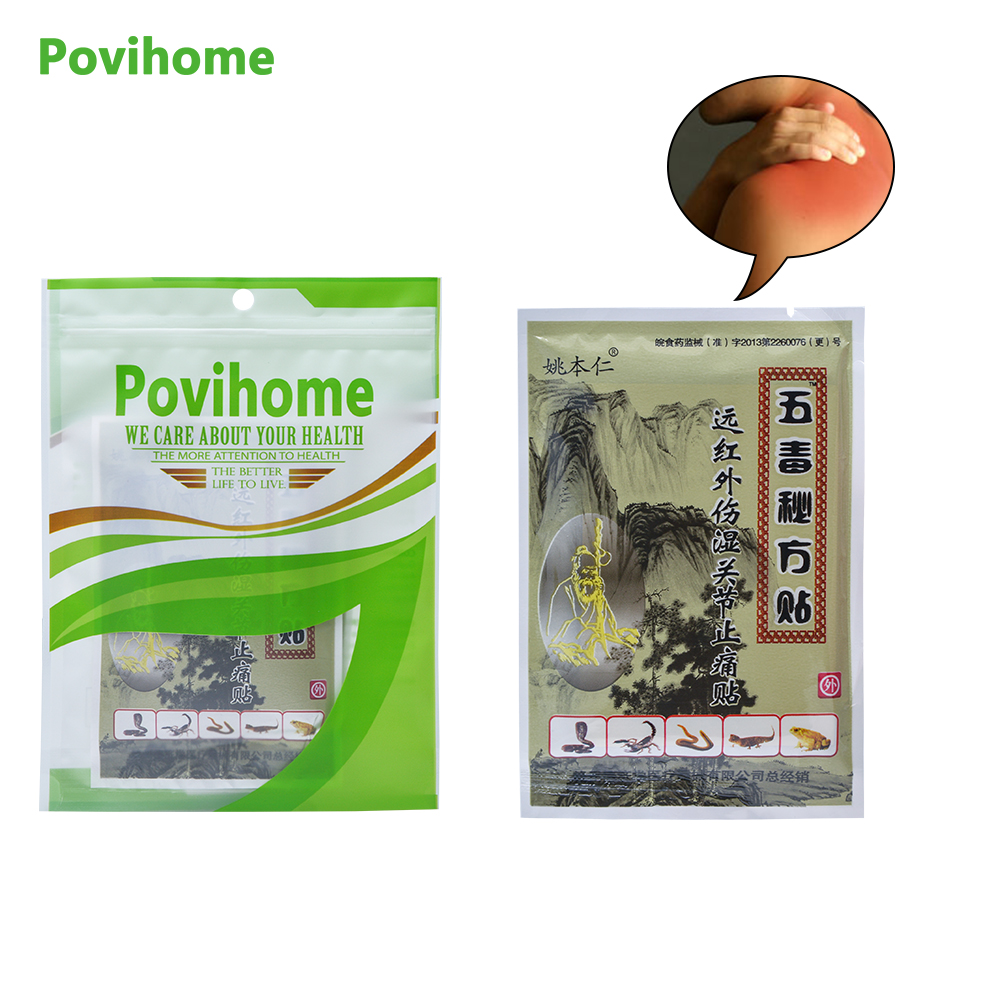 Povihome 64Pcs/8Bags Chinese Pain Relieving Plaster Relief Rheumatism Joint Pain Relief Patch Back Pain Medical Stickers C505 ce marked laser physiotherapy pain relief medical equipment back pain relief machine