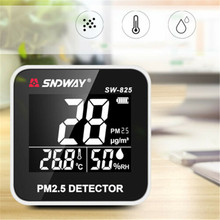 купить Digital Air Quality Monitor Laser PM 2.5 Detector Gas Temperature Humidity Tool Rechargeable Gas Analyzer онлайн