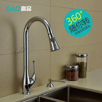 German Export GAO Copper Pulling Type Kitchen Faucet Shower Washing Vegetable Basin Sink Faucet Island
