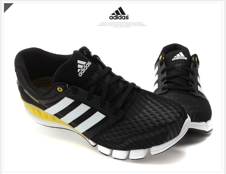 premium selection be126 79110 adidas climacool 2014