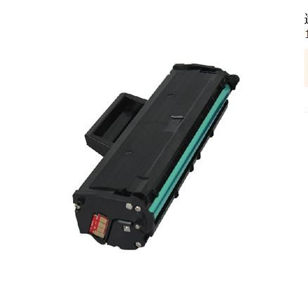 BLOOM Toner-Cartridge D111 Black Compatible Samsung M2070 111S for 2000-Pages M2071FH title=