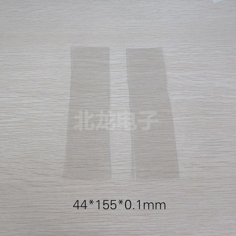 High Transparent High Temperature Mica Film Viewing Fire Mica Film 44*155*0.1mm|Cable Winder| |  - title=