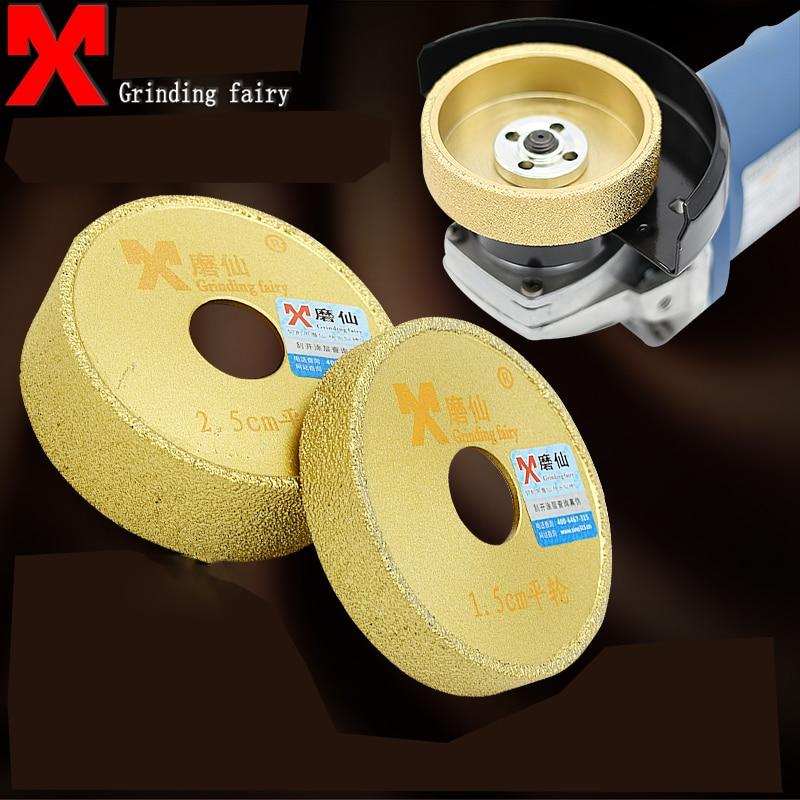 Brazing Diamond Angle Grinder Stone Slotted Grinding Wheel Straight Edge Flat Grinding Wheel Grinding Grinding Disc