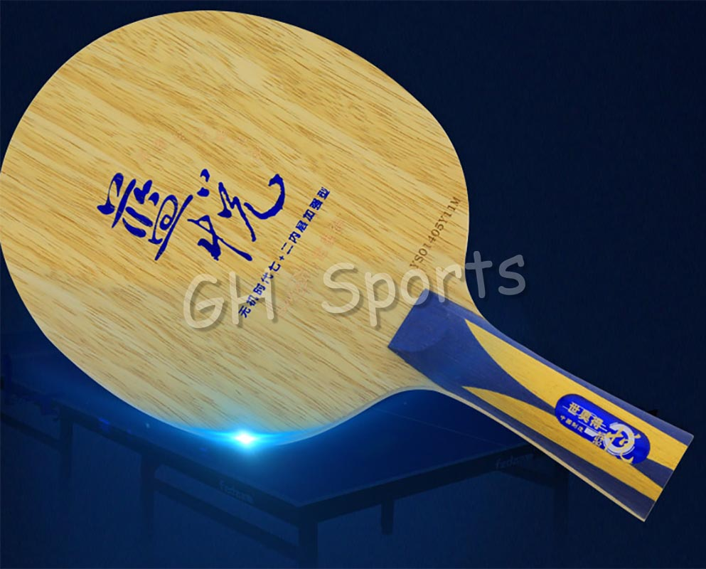 Sword Blue Happy Table Tennis Blade for PingPong Racket
