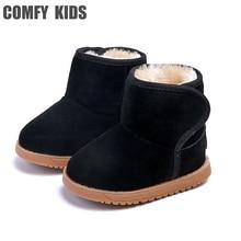 Удобные детские зимние ботинки; обувь для маленьких девочек и мальчиков; зимние ботинки; модная теплая обувь с плюшевой подкладкой; детские ботинки для малыша