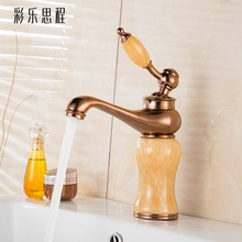 European style jade gold head, all copper antique cold and hot washbasin, bathroom faucet