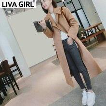 Wool coat female long section Korean version 2019 new autumn