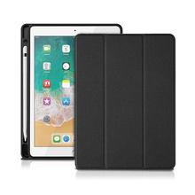 Ultra Slim קל משקל חכם כיסוי מגן Stand מקרה עם אפל עיפרון מחזיק עבור iPad פרו 10.5 2017 A1701 A1709 Tablet