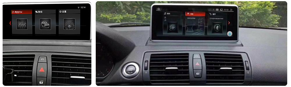 10.25 Android 2G RAM For BMW 1 E87 E88 2005-2012 GPS Touch Screen Multimedia Player Stereo Autoradio navigation original style8