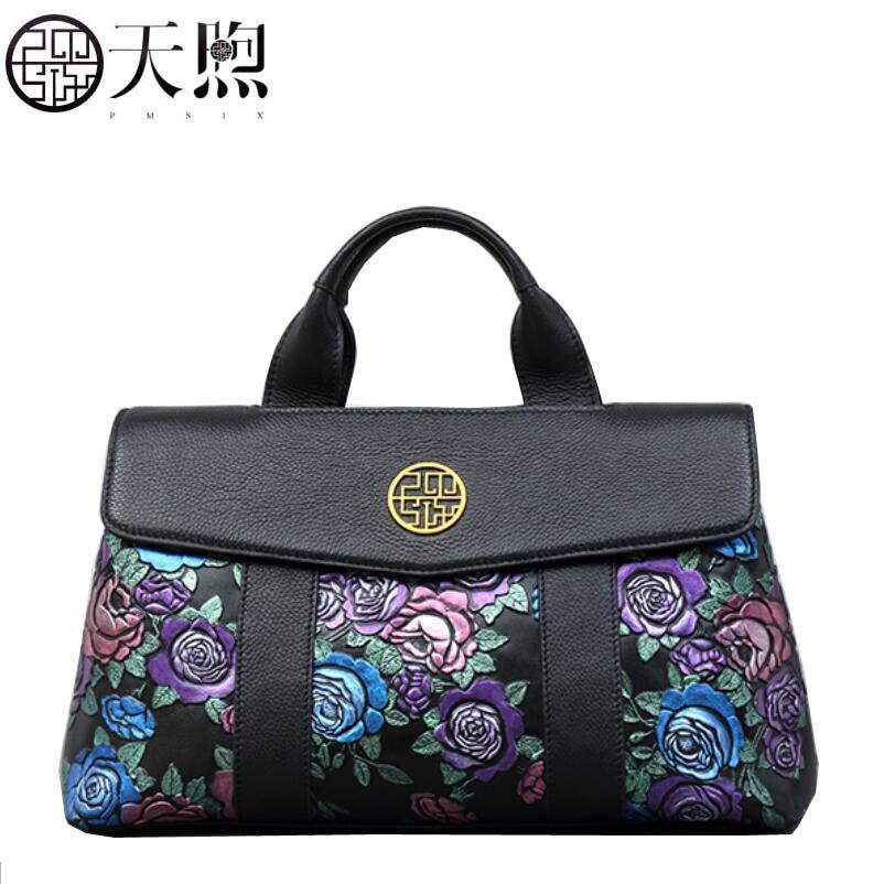 Pmsix2018 new luxury fashion high-grade leather national wind bag fashion embossed retro handbag shoulder bag handbag party bag