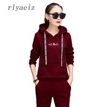 RLYAEIZ Fashion 2 Piece Set Women Sporting Wear 2017 Casual Fleece Hooded Hoodies Pants Autumn Sporting