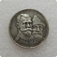 Россия-1 рубль 1913(BC) династия романов имитация монеты памятные монеты-копии монет медаль коллекционные монеты