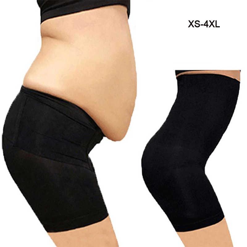 새로운 높은 허리 배꼽 바지 반바지 산후 속옷 팬티 모양의 바지 복부 shapewear 모양의 바지 복부 속옷