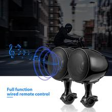 300W SPK350 Motorcycle Speaker System Bluetooth IP56 Waterproof Handlebar Audio 2 Stereo Speakers Amplifier High Performance