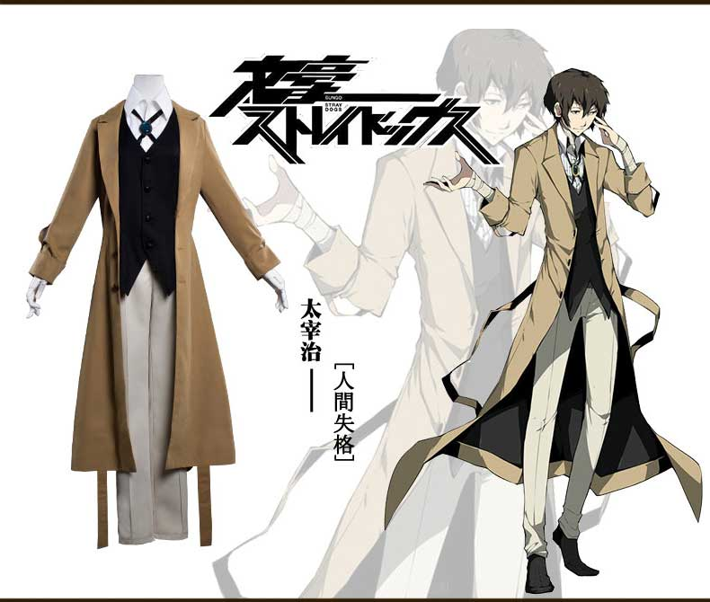 Osamu Dazai Cosplay Bungo Stray Dogs Costume Customized
