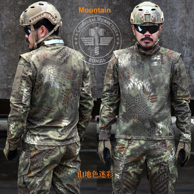 Kryptek Black US Military Camouflage Sets Plus Size Men Military Uniforms Tactical Suit Quality Outdoor Jungle Hunting Camou Set