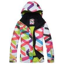 2017 Gsou Snow Ski Jacket Women's Skiing Winter Outdoor Sports Ski Jacket for Female Waterproof Cottom Breathable Ski Clothing цена и фото