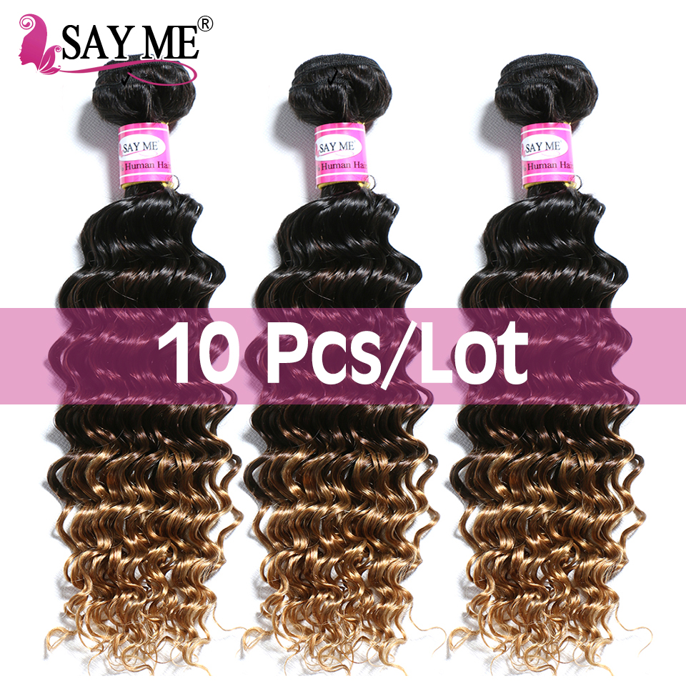 Wholesale 10 Bundles Deep Wave Brazilian Hair Weave Bundles Remy Human Hair Extensions Honey Blonde Ombre