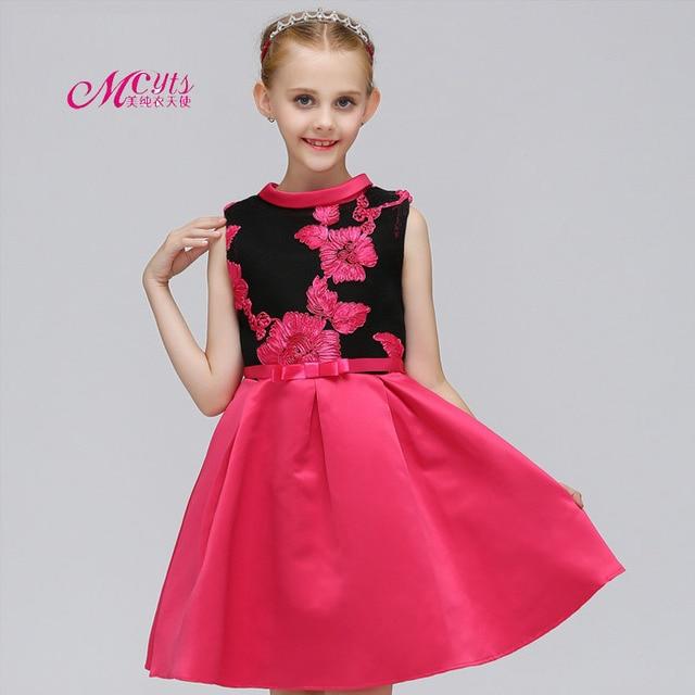 0be0b208e 2018 New Summer Girls Princess Children Dress For Toddler Gilrs ...