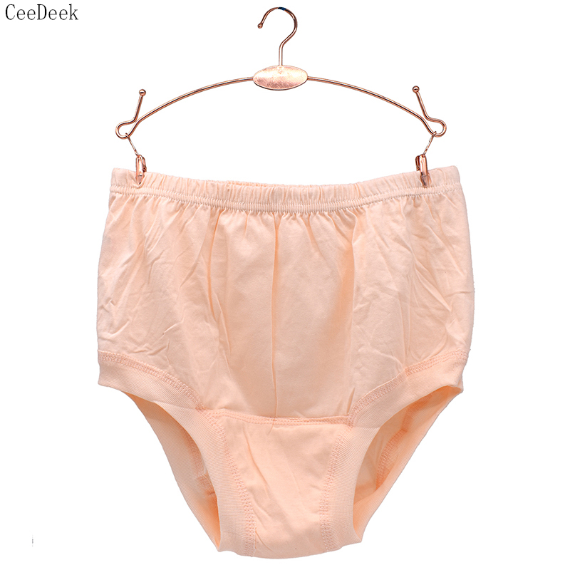 afd1201c333 Detail Feedback Questions about Pure Cotton Women Underwear Big Size High  Waist Intimates Female Breathable Comfortable Panties Loose Micro Briefs  Pink ...