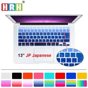 HRH Ombre Rainbow Animal Japan