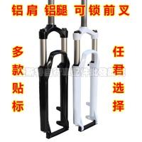 Forcella della bicicletta 26 pollice mountain bike xcm blocco forcella ammortizzatore regolabile soft dura di alluminio assorbimento degli urti piatto