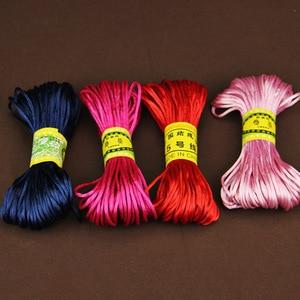 Нейлоновый шнур, 20 метров, 2 мм, мягкая сатиновая нить, китайский Узелок, макраме, шнур, браслет, плетеная нить, DIY кисточки вышивка бисером, нить