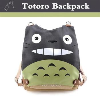 Аниме рюкзак Тоторо вариант 5