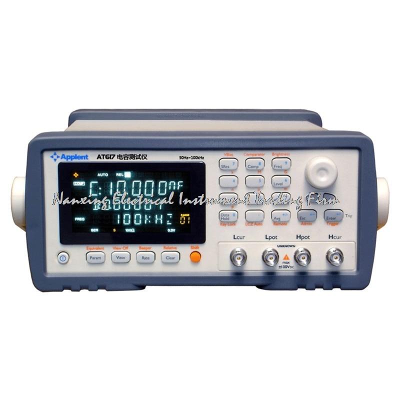 Быстрое прибытие Anbai AT776 измеритель индуктивности тестер 50 Гц 100 кГц (10 баллов) с 3 линий VFD дисплей