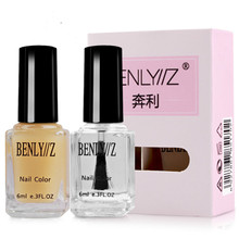 2pcs Brand Makeup Nail Polish Magic Super Matte Transparent Nails Art High Quality Base Coat Top Coat