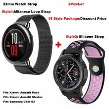 2 pcs Watch Band para Xiao mi Amazônia Ritmo Stratos 2 Strap Pulseira para Xiao mi Hua mi Amazônia Stratos ritmo 2 Correa Engrenagem Samsung S3