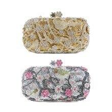 2016แฟชั่นใหม่ผู้หญิงที่ดีพรรคกระเป๋าR Hinestoneกระเป๋าคลัทช์เจ้าสาวตอนเย็นโซ่สะพายกระเป๋า