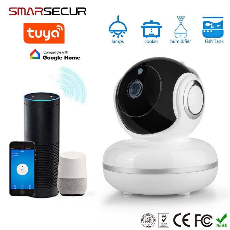 2MP 1080P WIFI IP Camera For  Smart Home Security System 2MP 1080P WIFI IP Camera For  Smart Home Security System
