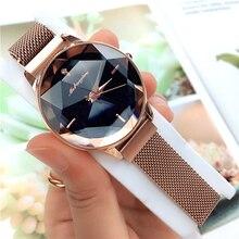 Top marka zegarki dla kobiet siatka z różowego złota klamra magnetyczna Starry Quartz Watch geometryczna powierzchnia Casual kobiety zegarek kwarcowy