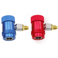 Red/Blue Car Air Conditioning System 1 Piece/Pair High/Low Side Manual Coupler 1/4 SAE Connector R1234yf For Jaguar/Land Rover