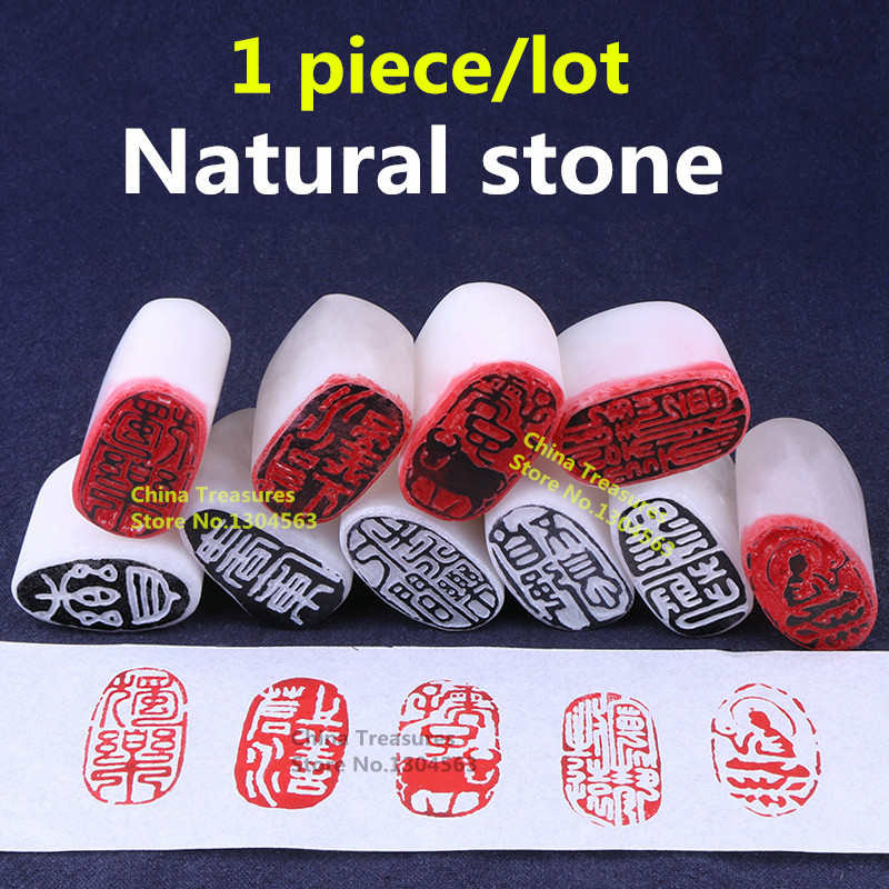 1 pcs lote o preco e para 1 pecas copia de antigos selos caligrafia selo selo