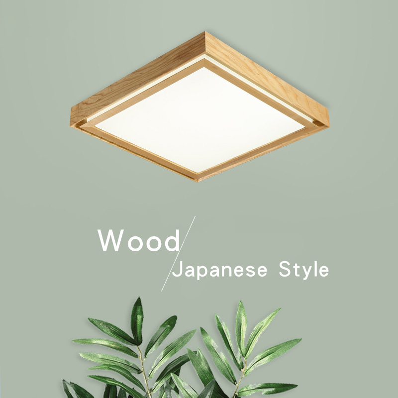 Solid wood Ceiling simple Nordic living room lamp log bedroom lamp study lamp LED wooden Japanese lightingSolid wood Ceiling simple Nordic living room lamp log bedroom lamp study lamp LED wooden Japanese lighting