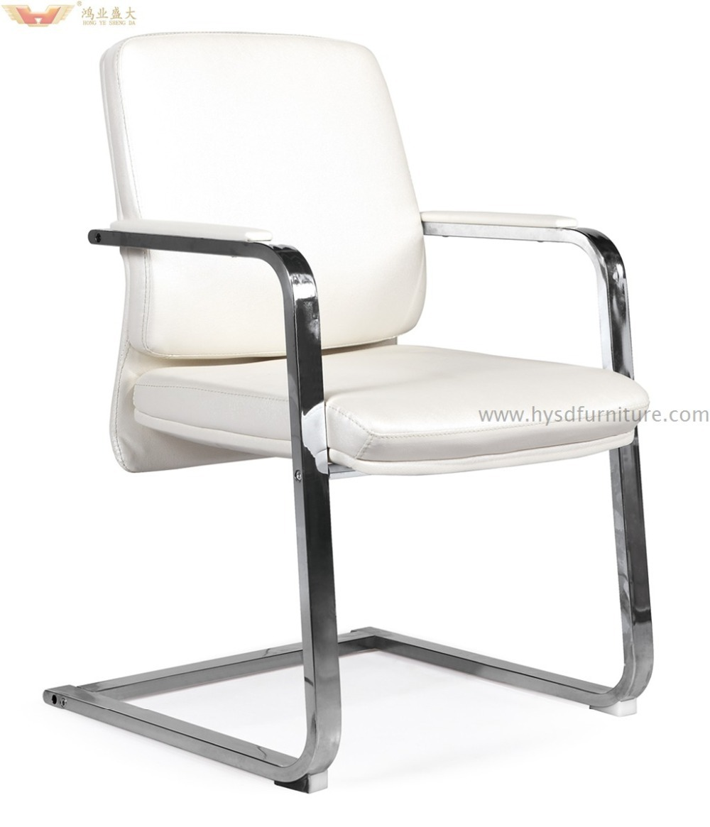 White Leather Chair Office Chair Without Wheels (HT311)-in ...