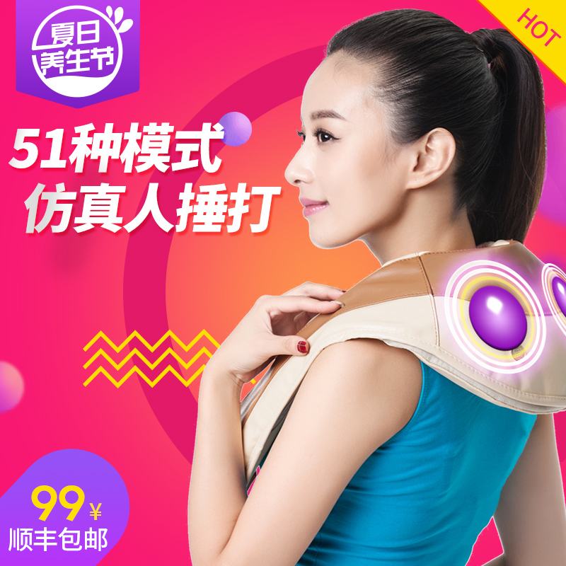 Massage cape cervical Massagers shawls cervical Waist Neck shoulder Massager Multi-function Convenient Massage apparatus christmas costumes children animal cosplay rompers inflatable funny chick fancy kids baby 7 24m halloween costume disfraces