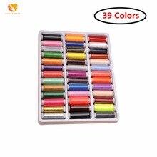 DIY 39 смешанных цветов ручная швейная нить чистый полиэстер швейная нить машина крепкая ручная строчка
