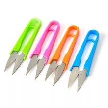 1 шт. u-образный мини-ножницы швейный инструмент для вышивания, отделка для шитья ножницы-кусачки клипер для портного