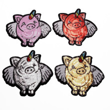 The Animal Sequins Embroidery Patch for Clothing Iron On Embroidered Sew Fabric Badge Garment DIY Apparel Accessories