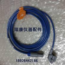 Monitor accessories of infant fingertip blood oxygen probe PM7000/8000/9000SPO2 probe