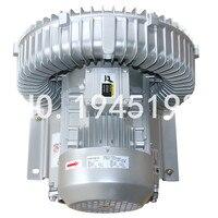 2RB630 7AH16 2.2kw/2.55KW высокого давления Трехфазная система аквариум воздуходувка Кольцо Вентилятор вакуумный насос